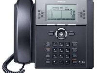ipecs-lip-8040e