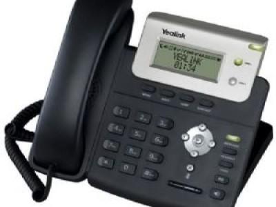 yealink-t20p-ip-telefon